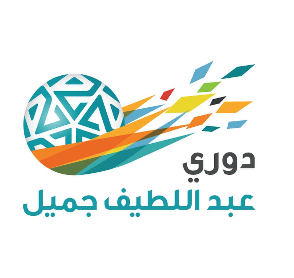 ترتيب دوري جميل اليوم مع ملخص لأخر اللقاءات في الدوري وقائمة هدافي الدوري السعودي | مجلة الرجل