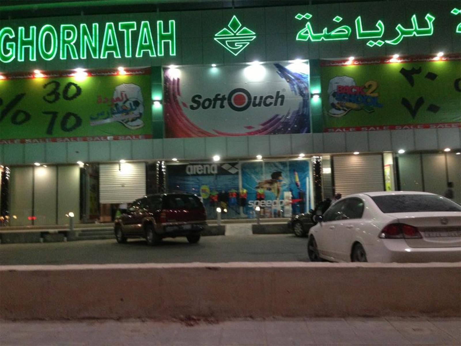 e01ea1fdd تأسست في عام 1976 شركة رائدة في مجال الملابس الرياضية في المملكة العربية  السعودية، من أفضل أماكن للسلع الرياضية في المملكة بأكملها ، هناك أكثر من 31  فرعا، ...