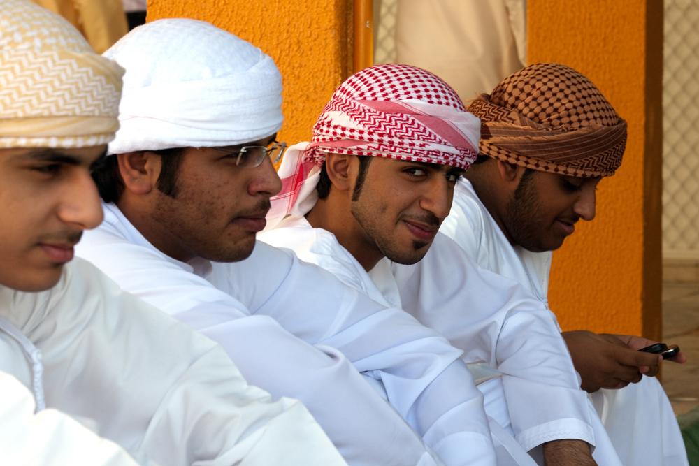 هل العرب يتمتعون بالرفاهية