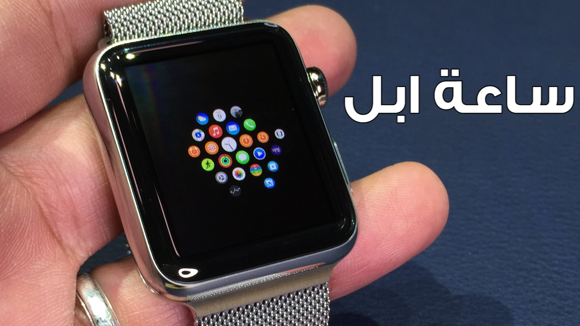 5533e31ae 8 مميزات منتظرة في ساعة أبل Apple Watch 4 الجديدة | مجلة الرجل