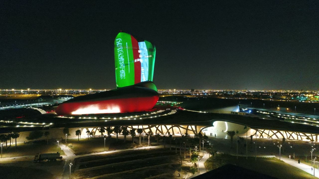 The King Abdulaziz Center For World Culture Aramco 0