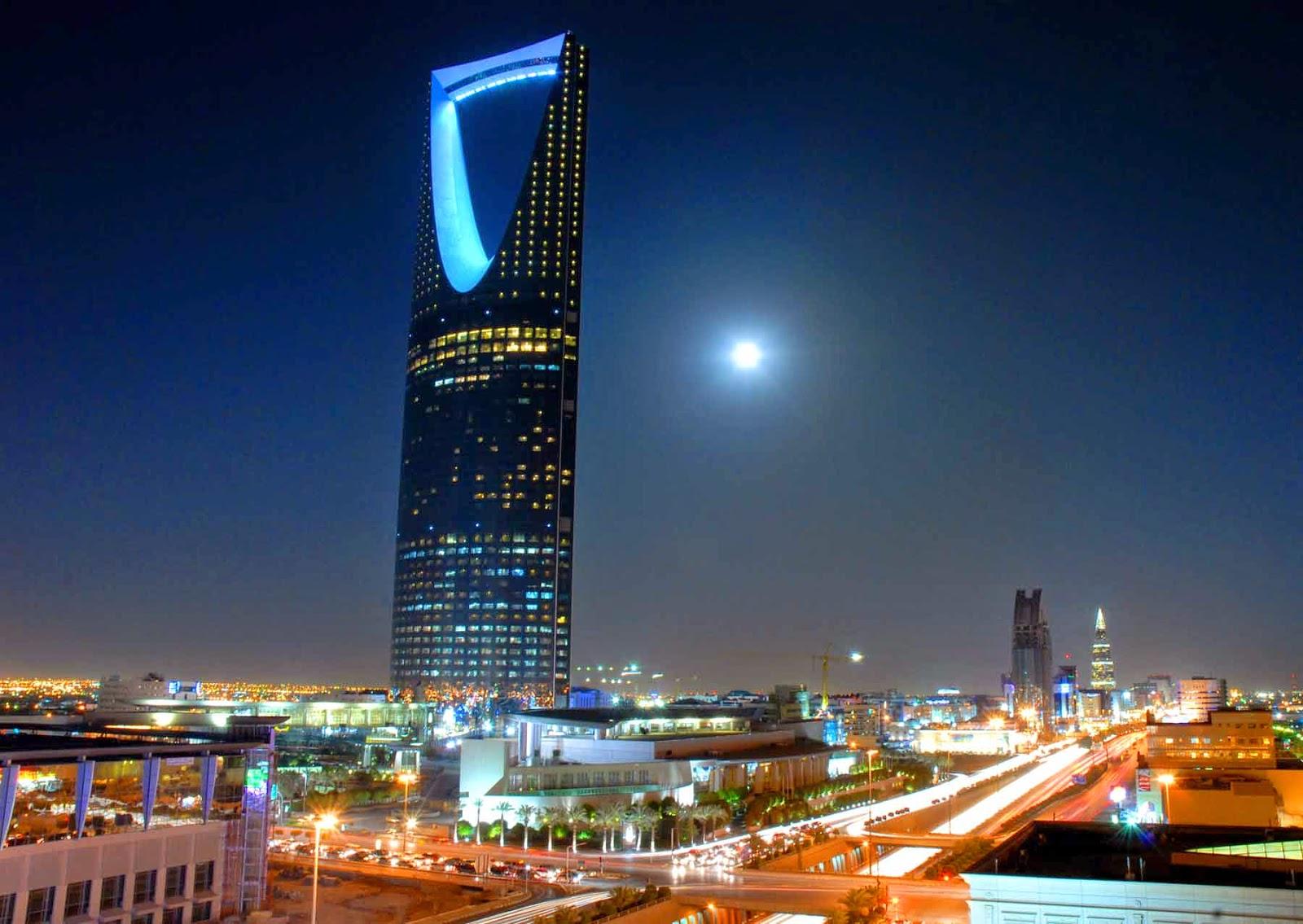 تحميل الصور مركز الخليج