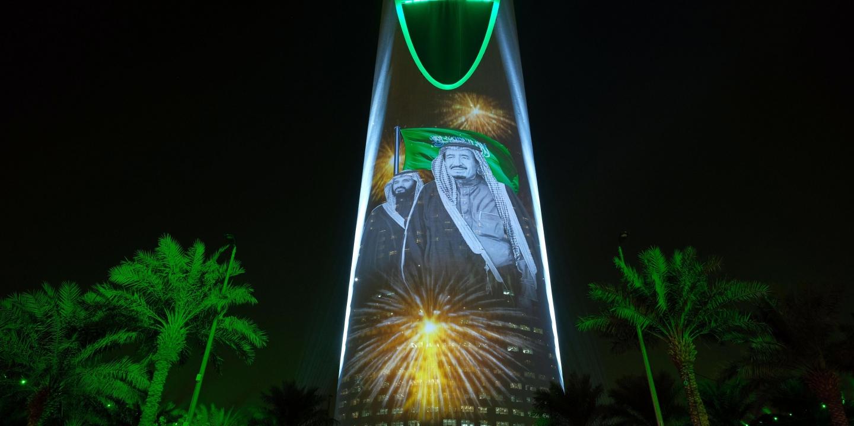 أغاني لليوم الوطني السعودي