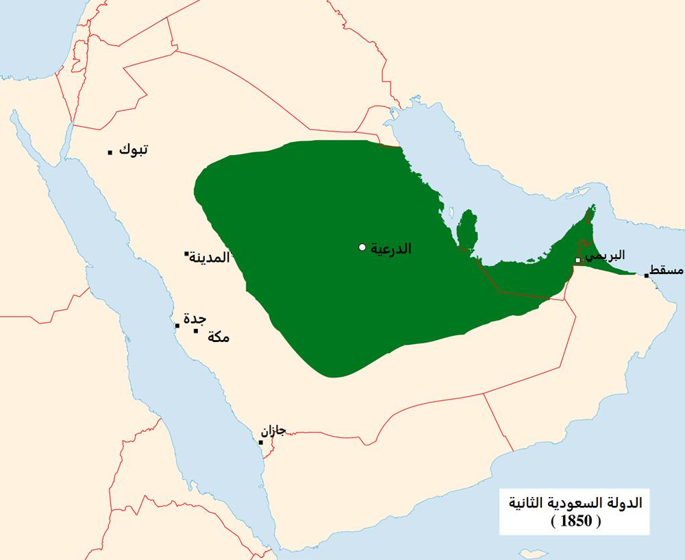 أحدد على الخارطة التالية مراحل توحيد المملكة العربية المكتبة التعليمية