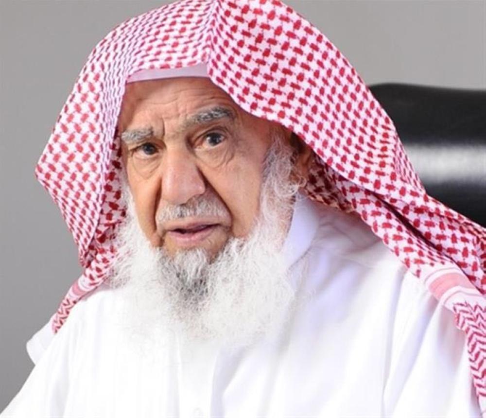 نتيجة بحث الصور عن سليمان بن عبد العزيز الراجحي