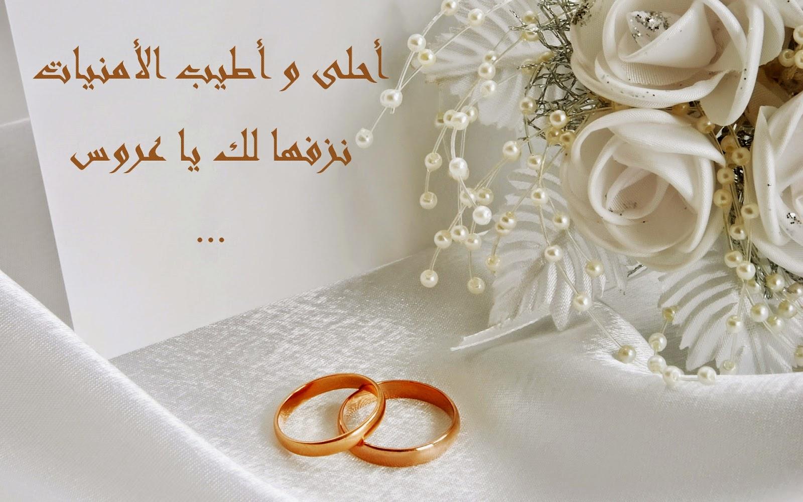 ما هو دعاء الزواج آداب عليك مراعاتها الرجل