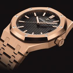 audemars piguet royal oak self winding 41 mm