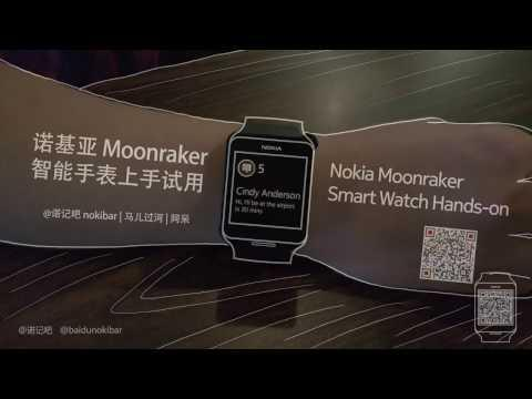 Nokia Moonraker Lumia Smart Watch Hands-on (Exclusive by @baidunokibar )